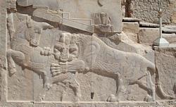 Persepolis equinox symbol