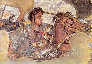 alexander battle of issus