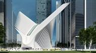 calatrava hub NY