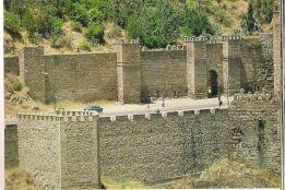 Toledo city wall