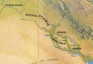 mesopotamia 2