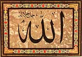 4calligraphy of allah
