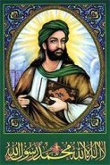 picture of the prophet236 b
