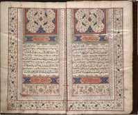 Koran public domain