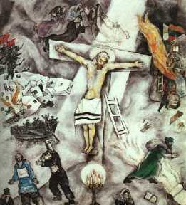 small  chagall white cross