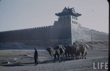 old beijing city wall
