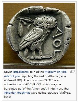 owl of minerva wikipdia