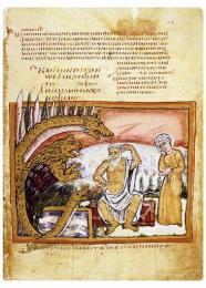 Byzantine2-Vatican